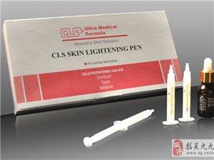 最新祛斑美白笔,大S美白针的替代品,瑞士CLS祛斑