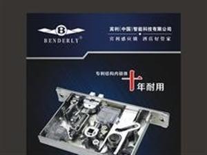 武汉街道口兆富国际开锁换锁芯15802774466
