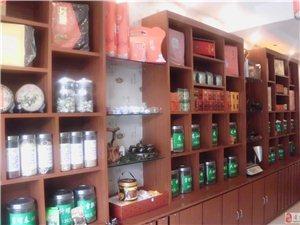 青葉茶莊,以茶待客。
