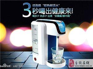 喝水神器 几秒就出100开水 喝茶 烫奶 泡方便面 卫生