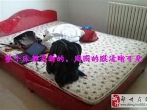 低价家电床空调