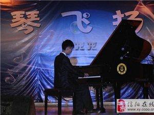 小天才鋼琴培訓中心常年面向社會招生