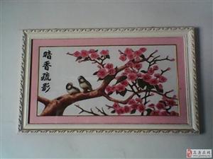 宜兴居珍藏版十字绣