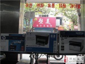 韩城专业电脑销售与维修,终身免费维护