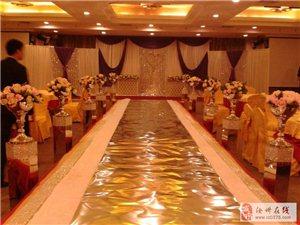 喜洋洋婚慶禮儀全心全意為您設計浪漫的婚禮現場