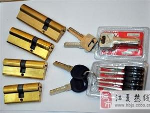 武汉鲁巷急开锁换锁芯修锁15802774466