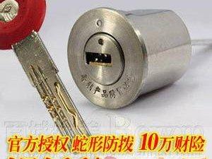 武汉光谷国际广场新都汇换锁芯修锁88660717