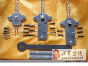 武汉光谷加州阳光米兰映象换锁芯开锁88660717