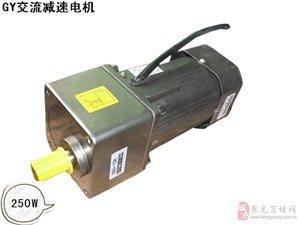 包裝機械,拋光機專用電機批發銷售