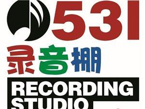 济南0531录音棚音乐工作室