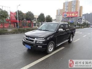 利川市二手车交易有限公司(江淮皮卡)&nbsp
