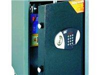 品牌保險柜