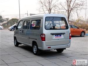长阳面包车3D581长短途出租