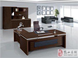 高檔板式辦公家具大班臺書柜會議桌沙發出售