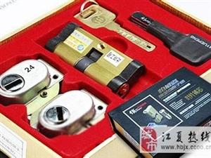 武汉大学急开锁换锁修锁15071220020