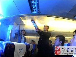 青岛高铁乘务员学校招生中