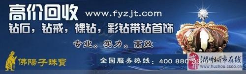 杭州卡地亚钻石回收卡地亚彩金项链回收奢侈品回