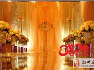 8090婚庆中心周年庆套餐均8折优惠