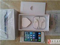 1200转让苹果iPhone5S16G