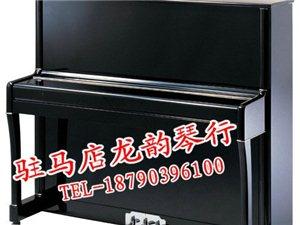 驻马店龙韵琴行专业原装进口名牌钢琴出租、出售