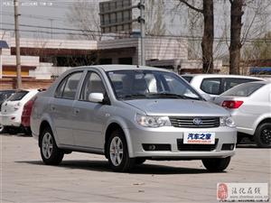 2011款一汽威志��受�型出售