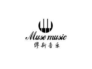 【繆斯音樂】兒童鋼琴培訓(快樂,速成,興趣,創造)