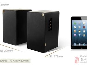 奋达(F&D)R50木质桌面对箱