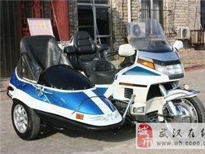 本田金翼GL1500边三轮摩托车