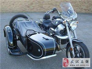 宝马R1200C边三轮摩托车