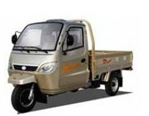 福田250cc三轮摩托车农用三轮车货运三轮车