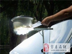 銷售環保節能太陽灶