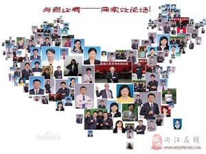 2013下半年内江市事业单位考试笔试培训班招生简章