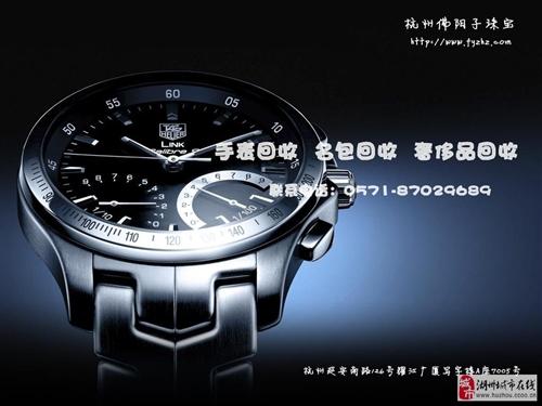 湖州绍兴二手欧米茄回收杭州保时捷手表回收