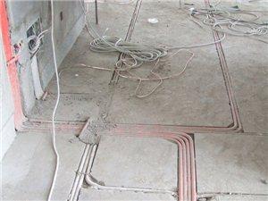 專業水電裝修