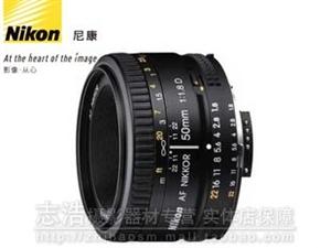 出售尼康单反镜头AF50mmF1.8D