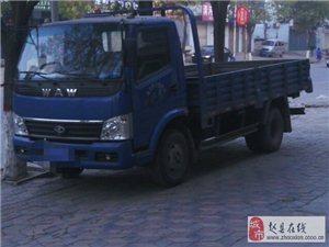 出售五征蓝牌货车