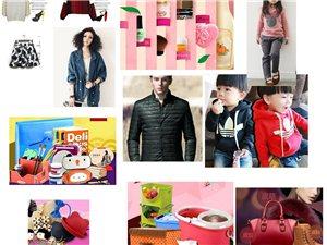 全省最低價各類商品批發,開店的最佳選擇?。?!