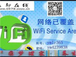 圆梦理容养生馆实现WIFI网络覆盖