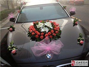 结婚,婚庆。庆典类用品,鲜花,特价优惠