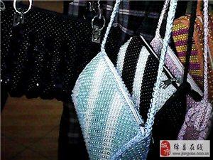 出貨手工編制珍珠包