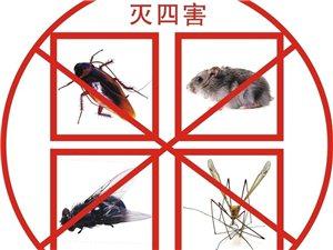 赤水佳锦园科技保洁服务有限公司