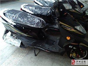 泸州低价处理踏板车有几百辆全新的