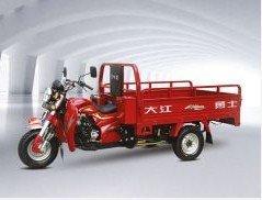 出售新买的正三轮摩托车(包帐篷,防晒淋雨用的)