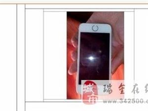金色苹果iPhone5s16GB国行无拆无