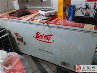 白雪(750)冰箱出售。。茶都铁路桥下附近