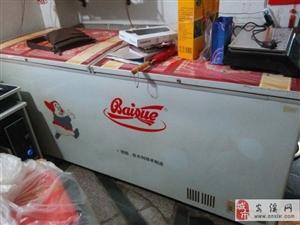 白雪(750)冰箱澳门永利娱乐场官网。。茶都铁路桥下附近