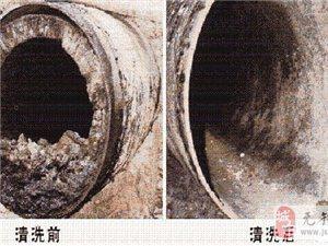 便民专业下水道疏通/地漏反味/管道疏通清洗