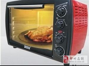 郑州金水区全新美格仕35L烤箱