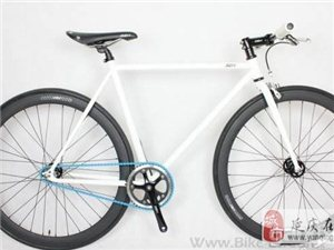 DEX死飞自行车