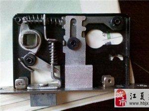 武昌上门开锁:换锁芯027-88660717